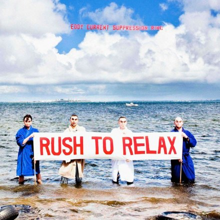 Eddy Current Suppression Ring - Rush To Relax